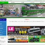 2012-12_trolley-line-top